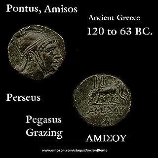 hadrian bronze coins