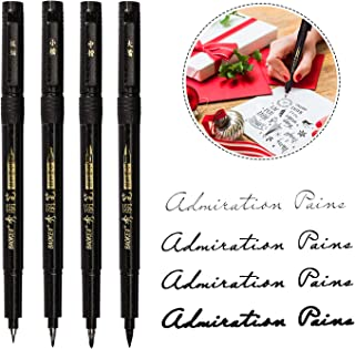Refillable Brush Pens Calligraphy Art-Ink Pen Flexible Tip for Writing, Drawing, Signature, Beginners (Pack of 4)