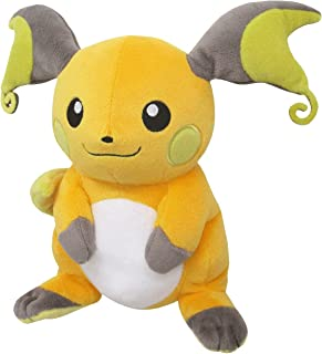 Sanei Pokemon All Star Collection - PP79 - Raichu Plush7