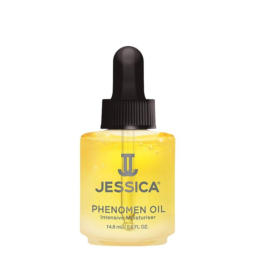 味わうコンテスト伝染病JESSICA ジェシカ キューティクルオイル 14.8ml