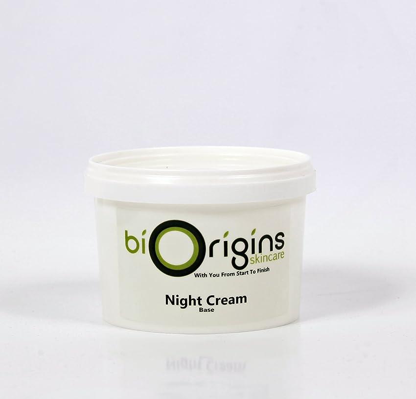 がっかりした耳掃くNight Cream - Botanical Skincare Base - 500g