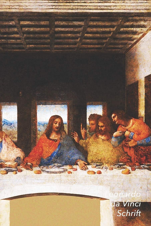 ミュートあいまいな広がりLeonardo da Vinci Schrift: Het Laatste Avondmaal | Artistiek Dagboek voor Aantekeningen | Stijlvol Notitieboek | Ideaal Voor School, Studie, Recepten of Wachtwoorden