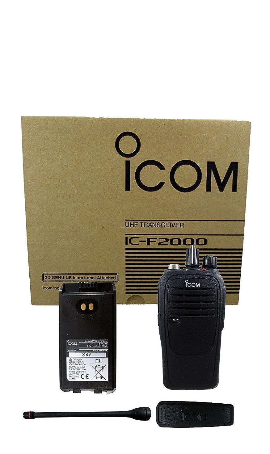 Icom IC-F2000 01 4 watt 16 channel UHF 400-470mhz two way radio