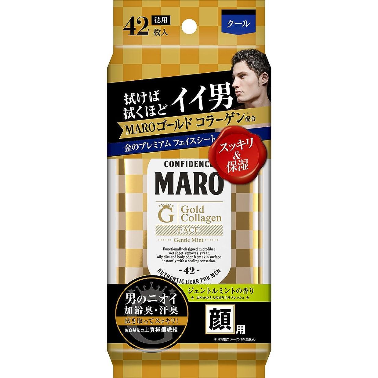 西部完了減るMARO プレミアム フェイスシート GOLD ジェントルミントの香り 42枚入
