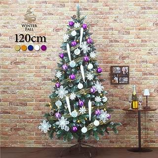 クリスマスツリー おしゃれ 北欧 Winter Fall 120cmドイツトウヒワイドセット LED オーナメント セット(ホワイト)