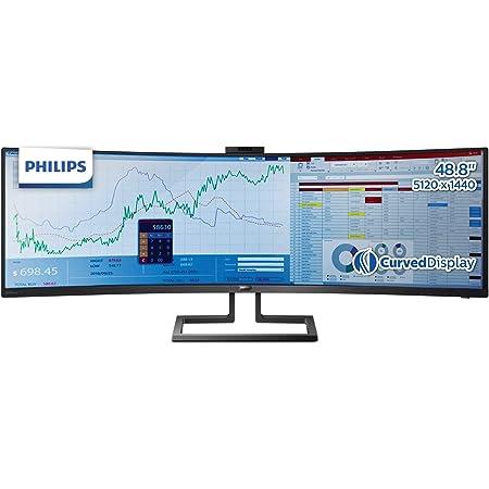 PHILIPS モニター ディスプレイ 499P9H1/11 (49インチ/32:9/曲面ディスプレイ/5年保証/ 「Display HDR 400」認証/HDMI/DisplayPort/USB Type-C/WDHD)