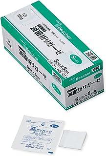 ナビス ベスケア 滅菌折りガーゼ S12-5050 50×50mm  (1枚/袋×100袋入 /8-2445-01
