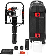 XtremepowerUS 32.7CC Gas-Powered T Post Driver Fence Post Driver Gasoline Motor Piling 2-Stroke EPA Engine w/Case