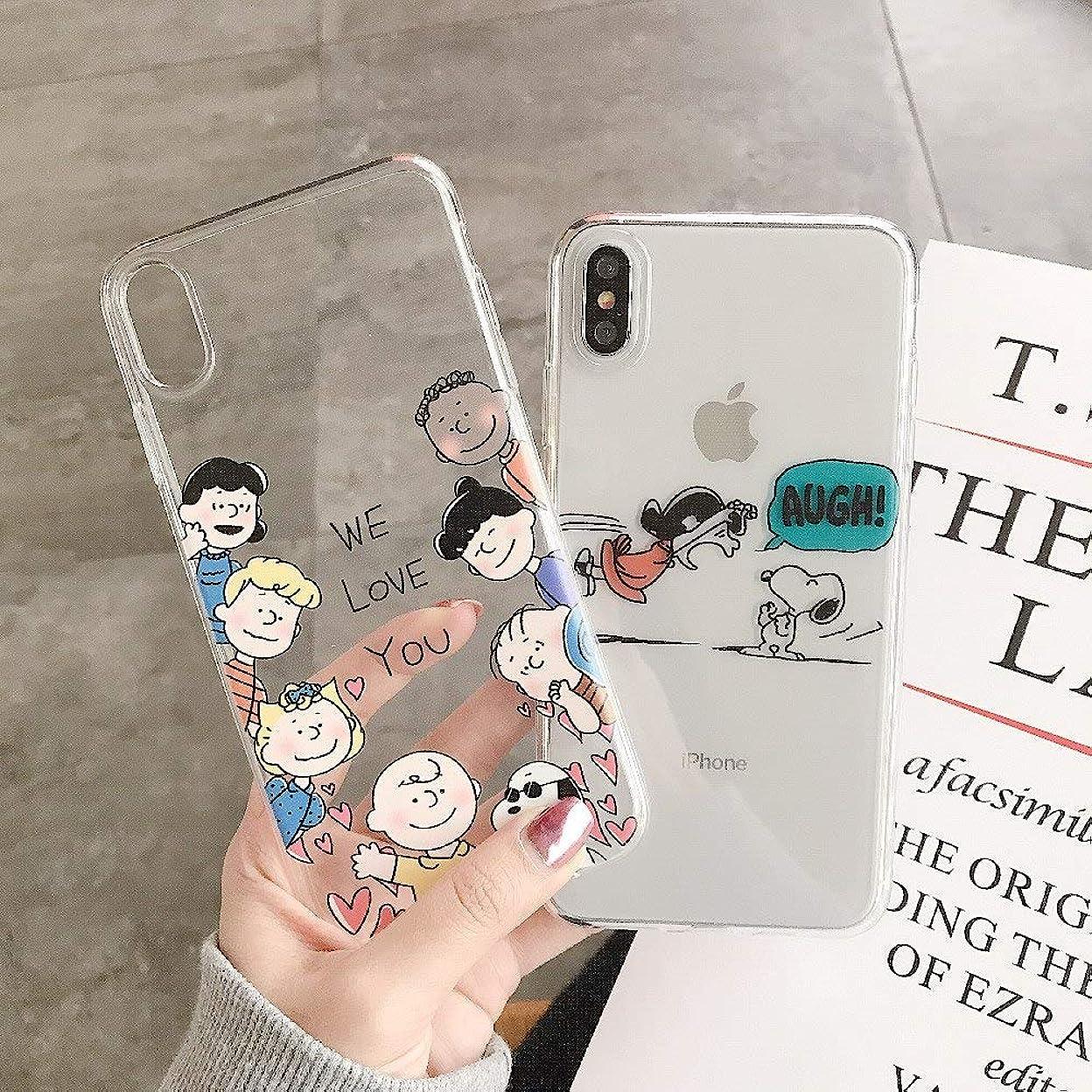 せがむ可決逆さまにスヌーピー 仲間たち iPhone ケース 携帯カバー 携帯ケース スマホ キャラクター スヌーピー snoopy PEANUTS ルーシー かわいい 透明 韓国 人気 iPhone7/8 7/8plus X/Xs XR (iPhoneXR, スヌーピー&ルーシー)