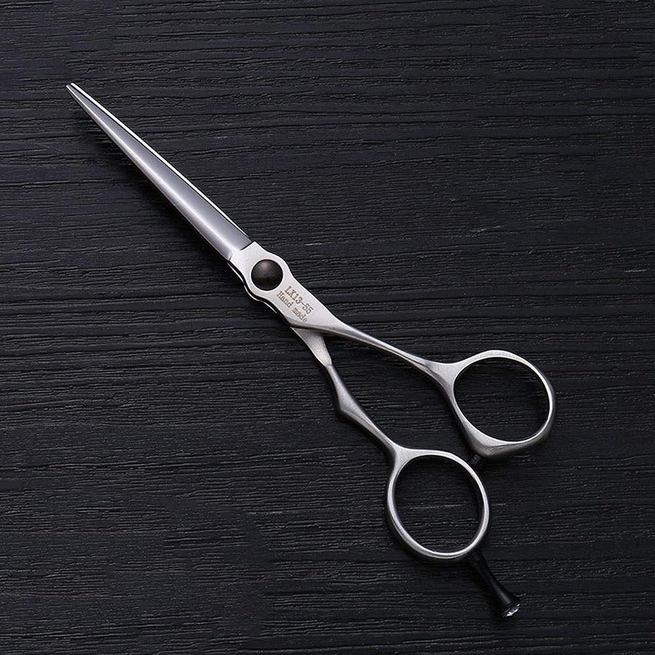 普遍的な通知する単語5.5インチの理髪はさみのステンレス鋼の平らなせん断 モデリングツール (色 : Silver)
