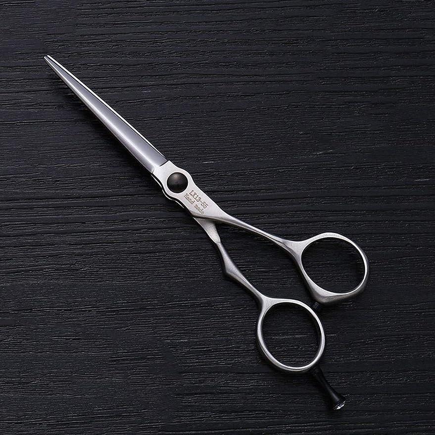 不足大脳警戒5.5インチの理髪はさみのステンレス鋼の平らなせん断 モデリングツール (色 : Silver)