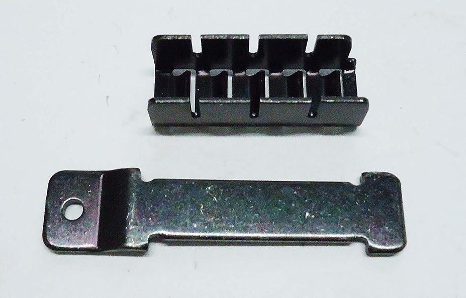 使用法なぜの前でLiftmaster 41b5669ベルトクリップアセンブリガレージドアOpener Chamberlain Craftsman