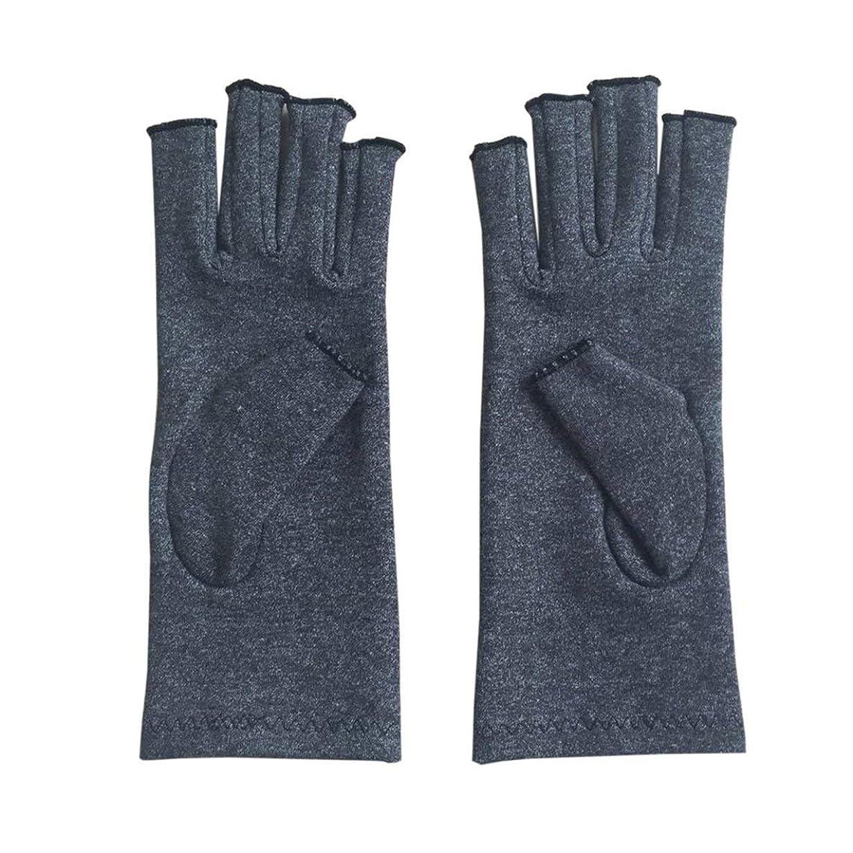 思慮のない任意グリルペア/セット快適な男性女性療法圧縮手袋無地通気性関節炎関節痛緩和手袋 - グレーM