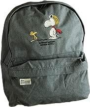 スヌーピー 【SNOOPY】 Embroidery Backpack(FLYINGACE)