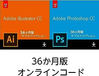 Adobe Illustrator CC + Photoshop CC 36か月版 Windows/Mac対応 オンラインコード版(Amazon.co.jp限定)