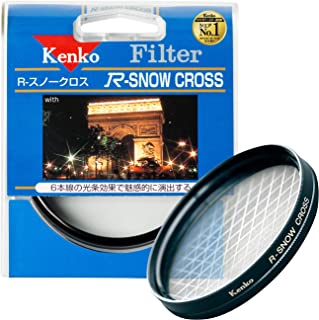 Kenko R-Snow Screen, 82mm Cross Camera Filter 82mm - Filtro para cámara (82mm, 8,2 cm, Cross Camera Filter, 1 Pieza(s))