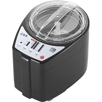 山本電気 家庭用精米機 MICHIBA KITCHEN PRODUCT 匠味米 ブラック MB-RC52B