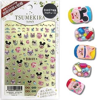 TSUMEKIRA DAISY Product1 cosplay cat nail stickers gel art nail art design japan Product