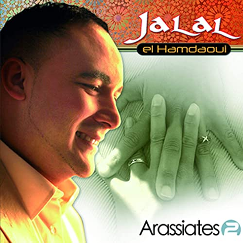 TÉLÉCHARGER ALBUM JALAL EL HAMDAOUI ARASSIATES VOL 3