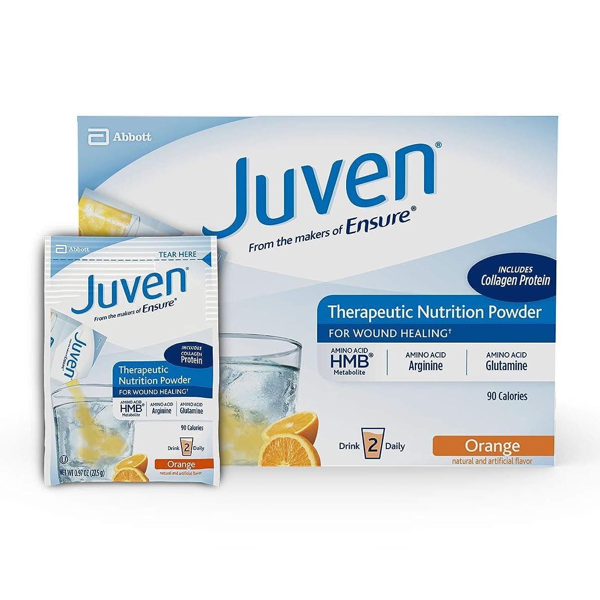 選択理想的完了Juven 治療上の栄養は、創傷治癒のためのミックスパウダー、30カウントを飲??みます