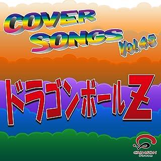 COVER SONGS Vol.45 DRAGON BALL Z