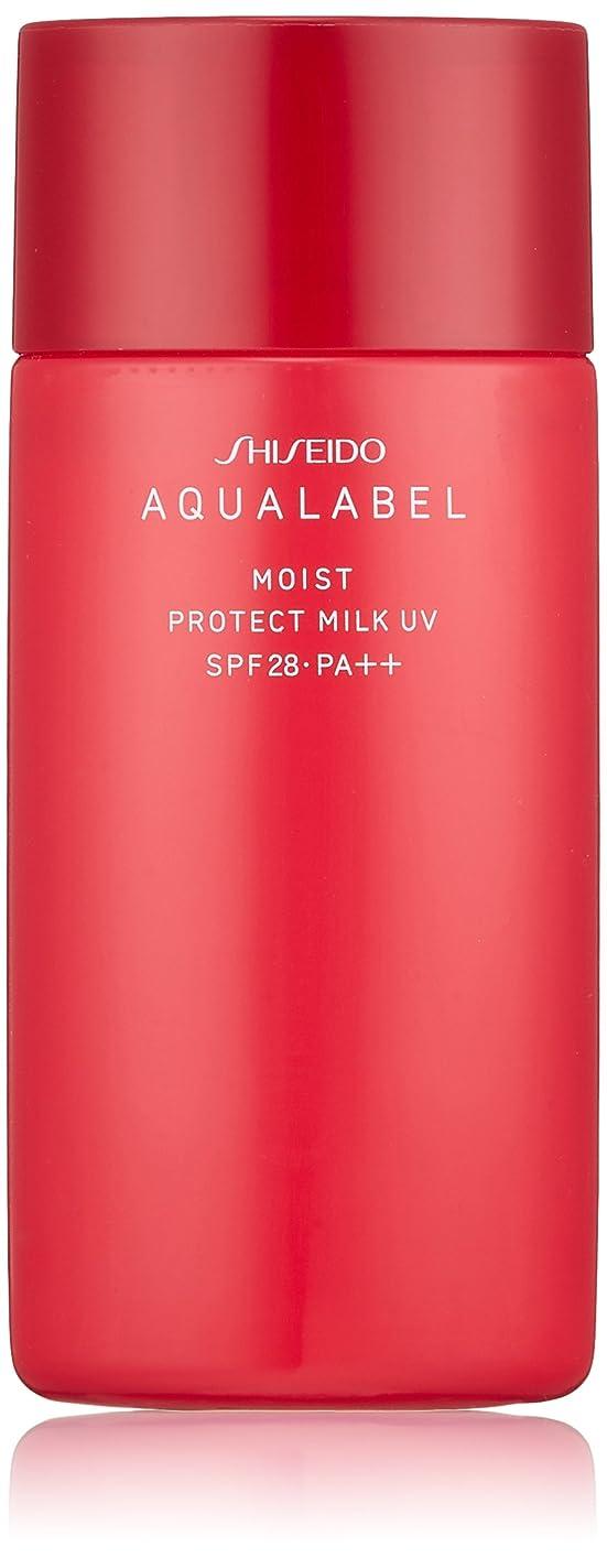 好奇心飼い慣らす荒らすアクアレーベル モイストプロテクトミルクUV (日中用美容液) (SPF28?PA++) 50mL