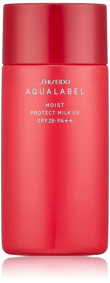 害虫主要ななるアクアレーベル モイストプロテクトミルクUV (日中用美容液) (SPF28?PA++) 50mL
