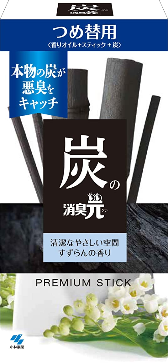 インセンティブ適度なの間に炭の消臭元 つめ替用 すずらんの香り