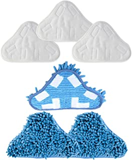 Mumaxun Compatible for Microfiber & Washable Mop Head Pads H2O H20 Steam Mop X5 (Size 9.8