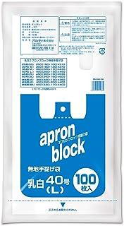オルディ レジ袋 乳白 L 取っ手付きポリ袋 手提げ袋 コンビニ袋 エプロンブロック EB-W40-100 100枚入
