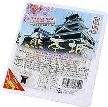 【パックライス】 熊本城ごはん パックライス 熊本県 人吉球磨産 ヒノヒカリ 200g×12個入り 無添加