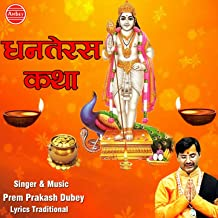 Best dhanteras songs mp3 Reviews