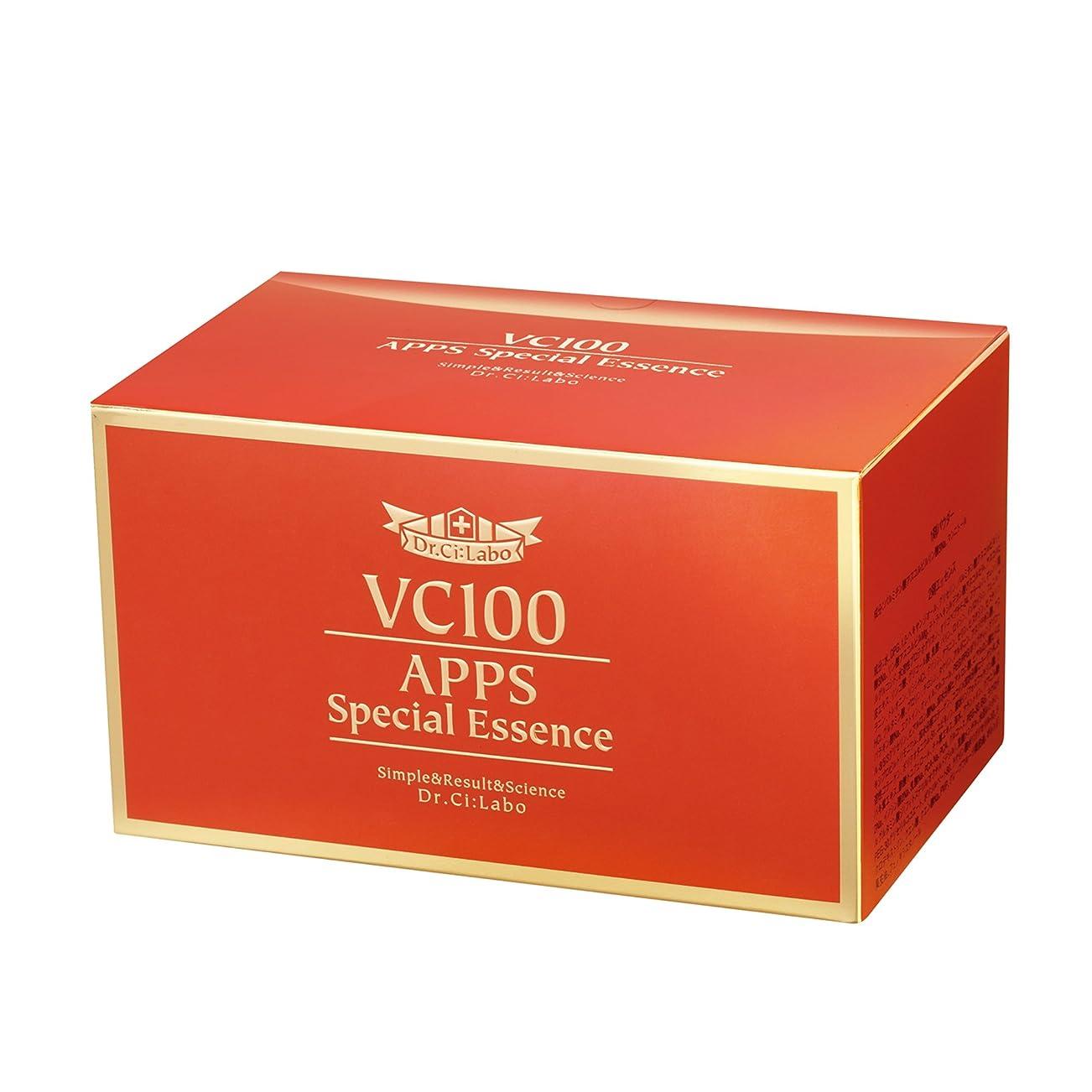 特許ルートトライアスリートドクターシーラボ VC100APPSスペシャルエッセンス 7日分×4セット 集中美容液