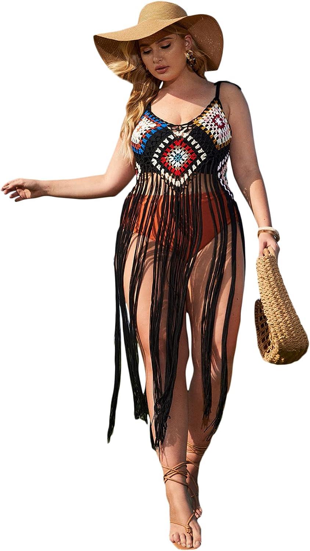 SOLY HUX Women's Plus Size Crochet Fringe Hem Beach Swimsuit Bikini Cover Up