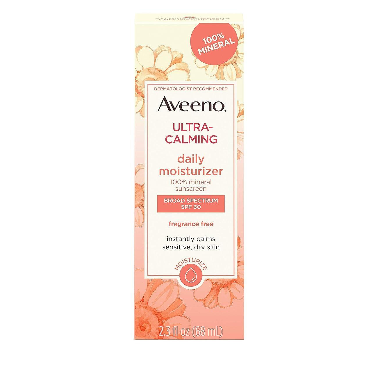 促す早く正しくアビーノ ウルトラカーミング デイリーモイスチャライザー無香料 敏感肌用 SPF30 0.25オンス Aveeno Ultra-Calming Daily Fragrance-Free Moisturizer - Sensitive Skin - SPF 30-2.5 fl oz