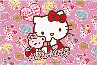 Hello Kitty Leisure sheet (ribbon Suites and bear) (S) VS1 (japan import)