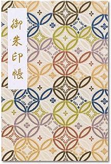 御朱印帳 102ページ 蛇腹式 ビニールカバー付 京都 西陣織 七宝文様