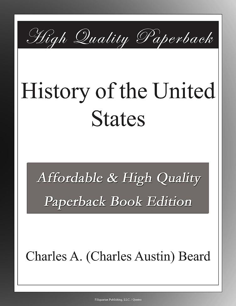 密度提案するプットHistory of the United States