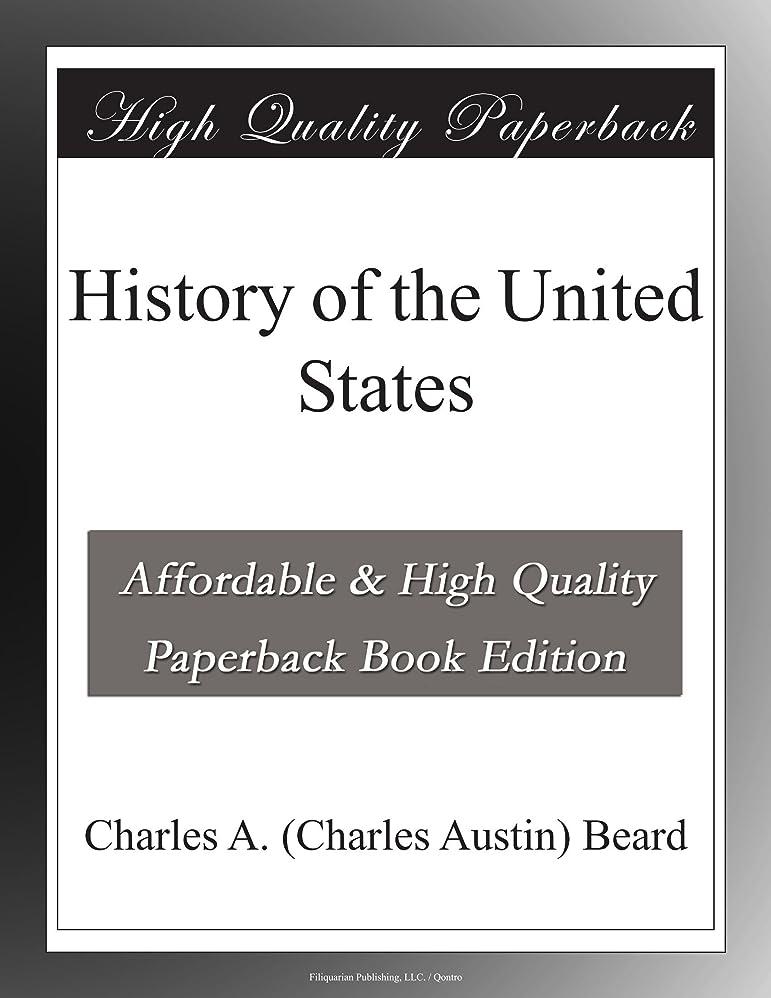 ご予約なしで社会科History of the United States