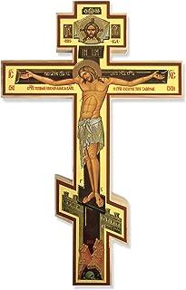 Three Bar Orthodox Wall Cross Jesus Christ Russian Icon Crucifix 6 Inch