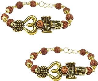 Utkarsh (Set Of 2 Pcs) Stylish Trending Adjustable Brown Beads Rudraksha Mala Chain Om Mahadev Mahakaal Bolenath Lord Shiv...