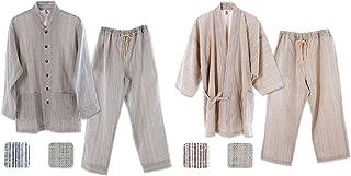 優柔 纏(まとい)いろは織 作務衣&パジャマセット 男女兼用 (S, パジャマ/白紺縦縞+作務衣/白茶縦縞)