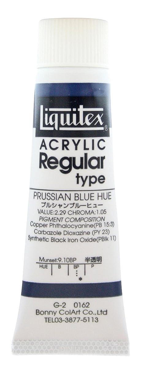 予測する眉をひそめる補償リキテックス アクリル絵具 リキテックスカラー レギュラータイプ プルシャンブルーヒュー 162 20ml(6号)