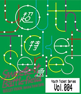 Youth Ticket Series Vol.4 BULLET TRAIN Arena Tour 2018 Sweetest Battlefield at WORLD HAL...