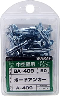 WAKAI ボードアンカー ワカイ BA-409