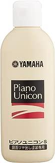 YAMAHA Piano Unicon Piano Unicon Yamaha Cleaner for Piano PUS 2