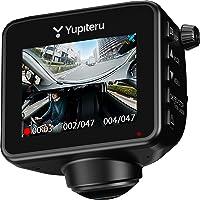 ユピテル 360度 全方向対応 ドライブレコーダー Q-21A 340万画素 SONY製CMOSセンサー搭載 夜間対応 地デジノイズ対策済 GPS Gセンサー搭載 3年保証 SDカードフォーマットフリー microSDカード16GB付属...