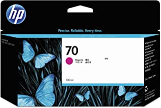 HEWC9453A - HP 70 Magenta Ink Cartridge