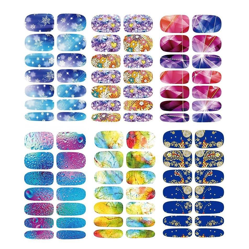 Lurrose 6 Set Nail Art Stickers Blue Ocean Nail Wraps Sticker Watermark Fingernails Decals