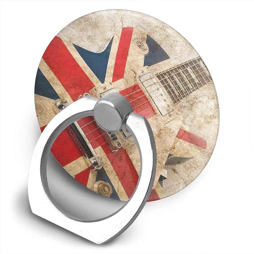 演劇臭いメッセージビンテージ?ギター?イギリスのフラグ プリント スマホリング ホールド リング 丸型 指輪リング 薄型 おしゃれ 落下防止 360° ホルダー 強吸着力 IPhone/Android各種他対応